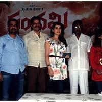 Panchami Movie Teaser Launch Stills | Picture 507389
