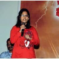 Sujatha Bouriya - Panchami Movie Teaser Launch Stills | Picture 507395