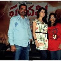 Panchami Movie Teaser Launch Stills   Picture 507403