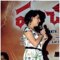 Archana Shastry - Panchami Movie Teaser Launch Stills | Picture 507404