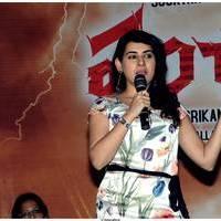 Archana Shastry - Panchami Movie Teaser Launch Stills | Picture 507405