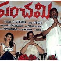 Panchami Movie Teaser Launch Stills   Picture 507406