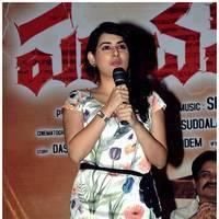 Archana - Panchami Movie Teaser Launch Stills