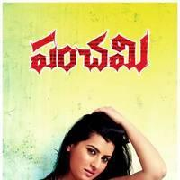 Panchami Movie Wallpapers | Picture 506910