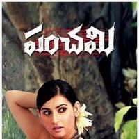 Panchami Movie Wallpapers | Picture 506912