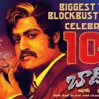 Baadshah 100 Days Poster | Picture 508064