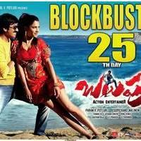 Balupu Movie 3rd Week Posters | Picture 508049