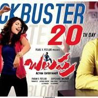 Balupu Movie 3rd Week Posters | Picture 508051