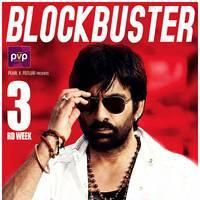 Balupu Movie 3rd Week Posters | Picture 508052