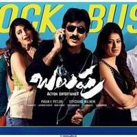 Balupu Movie 3rd Week Posters | Picture 508054