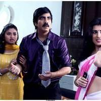 Balupu Movie New Photos | Picture 508061