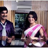 Balupu Movie New Photos | Picture 508063