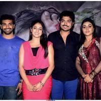 Telugulo Naaku Nachani Padam Prema Trailer Launch Stills | Picture 507912