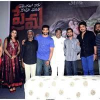 Telugulo Naaku Nachani Padam Prema Trailer Launch Stills | Picture 507916