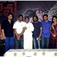 Telugulo Naaku Nachani Padam Prema Trailer Launch Stills | Picture 507919