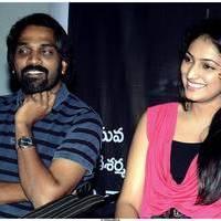 Telugulo Naaku Nachani Padam Prema Trailer Launch Stills | Picture 507920