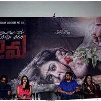 Telugulo Naaku Nachani Padam Prema Trailer Launch Stills | Picture 507922