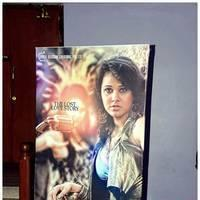 Telugulo Naaku Nachani Padam Prema Trailer Launch Stills | Picture 507924