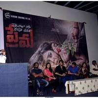 Telugulo Naaku Nachani Padam Prema Trailer Launch Stills | Picture 507926
