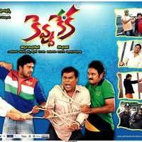 Kevvu Keka Movie New Wallpapers | Picture 510494