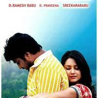 Pakado Pakado Movie First Look Posters | Picture 510960