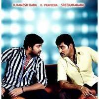 Pakado Pakado Movie First Look Posters | Picture 510961