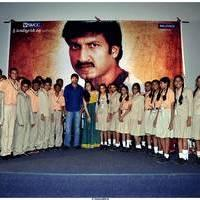 Gopichand and Taapsee @ Sahasam Show to School Students Photos
