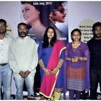 Alias Janaki Movie Press Meet Stills