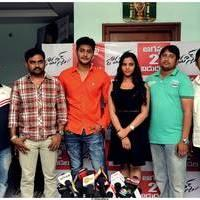 Romance Telugu Movie Press Meet Photos | Picture 523821