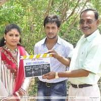 Ninu Chusaka Movie Opening Pictures | Picture 451019