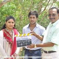 Ninu Chusaka Movie Opening Pictures | Picture 451060