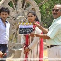 Ninu Chusaka Movie Opening Pictures | Picture 451064