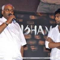 M. M. Keeravani - DK Bose Movie Audio Release Pictures | Picture 453400