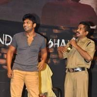 Manchu Manoj - DK Bose Movie Audio Release Pictures | Picture 453442