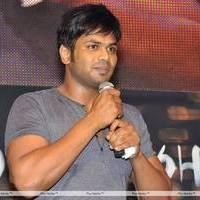 Manchu Manoj - DK Bose Movie Audio Release Pictures | Picture 453460