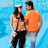 Ramachari Telugu Movie Wallpapers | Picture 453669