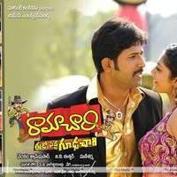 Ramachari Telugu Movie Wallpapers | Picture 453670