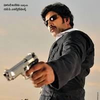 Ramachari Telugu Movie Wallpapers | Picture 453671