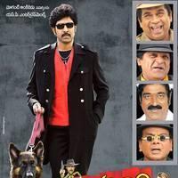 Ramachari Telugu Movie Wallpapers | Picture 453673
