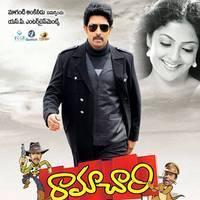 Ramachari Telugu Movie Wallpapers | Picture 453676