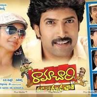 Ramachari Telugu Movie Wallpapers | Picture 453678