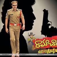 Ramachari Telugu Movie Wallpapers | Picture 453680