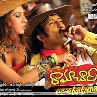 Ramachari Telugu Movie Wallpapers | Picture 453681