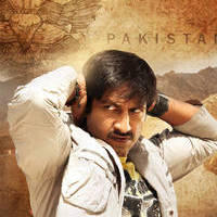 Gopichand - Sahasam Movie Press Photos | Picture 453683