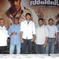 Sahasam Movie Trailer Launch Press Meet Photos | Picture 453856