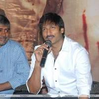 Sahasam Movie Trailer Launch Press Meet Photos | Picture 453857