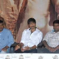 Sahasam Movie Trailer Launch Press Meet Photos | Picture 453859