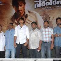Sahasam Movie Trailer Launch Press Meet Photos | Picture 453860