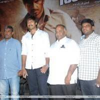 Sahasam Movie Trailer Launch Press Meet Photos | Picture 453861