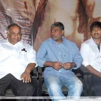Sahasam Movie Trailer Launch Press Meet Photos | Picture 453864